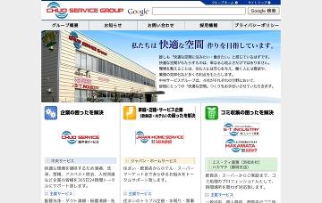 株式会社ジャパン・ホームサービス